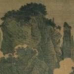 国画·山 石 画 法