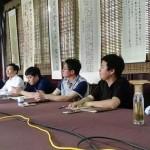 """""""逸庐笛岸""""全国青年书家提名展 — 龙侃展览6月5日于苏州笛岸台展出"""