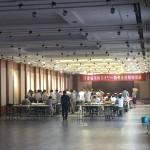 河南省书协举办2016年首届书法培训班