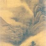 氤氲笔墨展烟云之境——章谷的《溪亭对语图》
