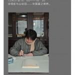 墨池学院导师–黄泊云国画公开课视频直播授课第二节