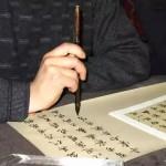 写字而不是描字,学书法一般不传的秘诀!